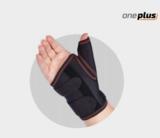 Orliman OnePlus Pols-Duimbrace (kort)_