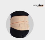 Orliman OnePlus Rugbrace _