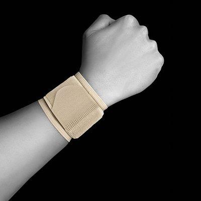 Orliman Elastic polsband